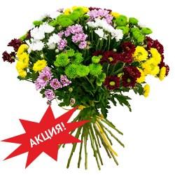 Купить дешевые цветы екатеринбурге, круглый свадебный букет невесты из пионы